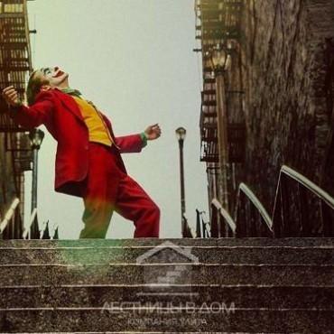 Толпы туристов заполнили нью-йоркскую лестницу, на которой танцевал Джокер